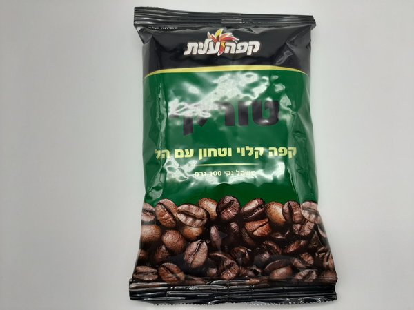 Elite Turkish Kaffee mit Kardamon