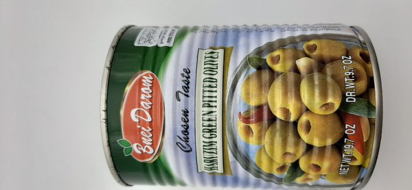"""Bnei Darom"" Haruzim Green Pitted Olives"