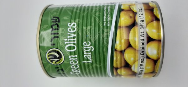 """Schmurey Yavne"" Pitted green Olives"